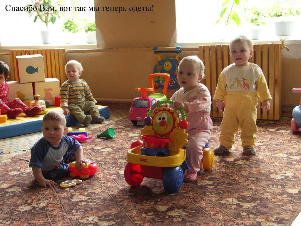 Дети дома фото